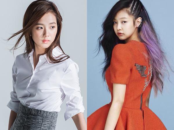 YG Entertainment Kembali Beri Tanggapan Tak Pasti Soal Debut Girl Group Barunya