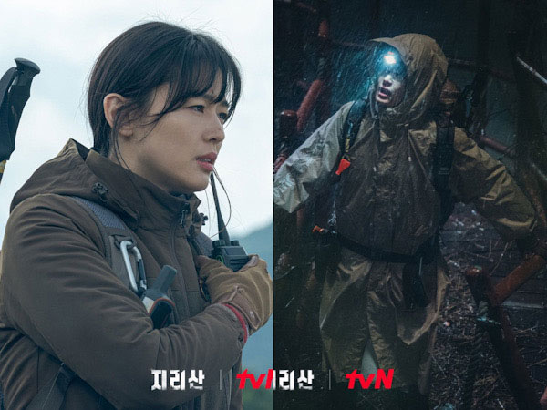 tvN Bagikan Teaser dan Detail Karakter Jun Ji Hyun dalam Drama Jirisan
