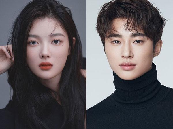 Kim Yoo Jung dan Byun Woo Seok Dipasangkan dalam Film Netflix