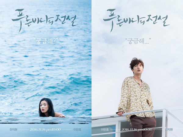 Jadi Drama Korea Paling Mahal, 'Legend of the Blue Sea' Dihargai 6,5 Miliar Per Episode!