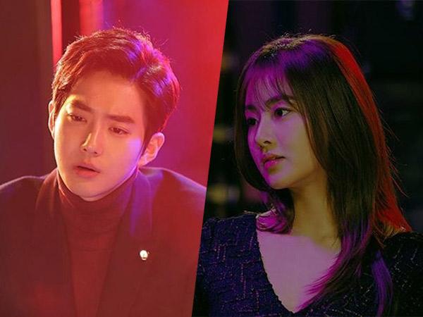 Sulit Lupakan Kang So Ra, Suho EXO Galau di MV 'Curtain' SM STATION