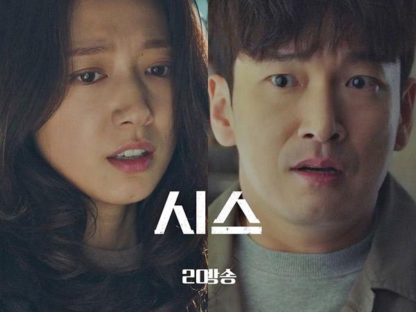 Teaser Drama Sisyphus: The Myth, Park Shin Hye Jadi Pejuang Tangguh