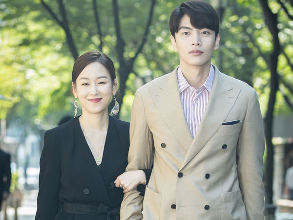 Drama 'The Beauty Inside' Tamat dengan Rating Memuaskan
