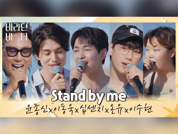 Kolaborasi Manis Anggota Sea of Hope Bawakan Lagu Stand By Me