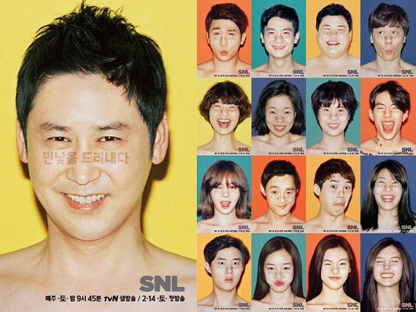 Sudah Dinyatakan Akan 'Dibungkus' Karena Kontroversi Pelecehan Seksual, TvN Masih Akan Terus Tayangkan 'SNL Korea'?