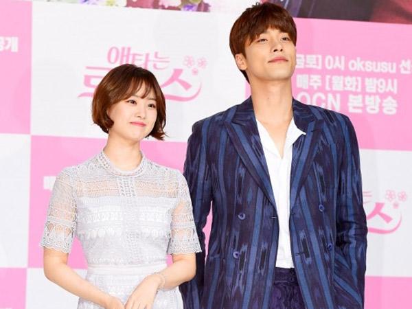Song Jieun Bantah Rumor Pacaran di Instagram, Komentar Sung Hoon Bikin Salah Fokus