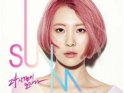 Sunmi Eks Wonder Girls Rilis Teaser Rambut Pink untuk Debut Solonya
