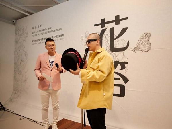 Taeyang BIGBANG Berikan Donasi untuk Anak-anak dengan Gangguan Pendengaran