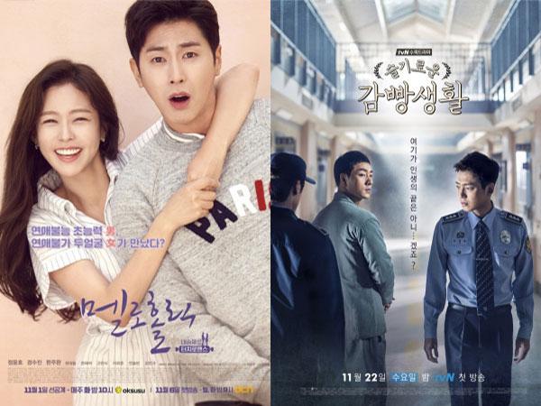 Yuk, Lihat Daftar 6 Drama Korea Terbaru yang Siap Tayang Bulan November!