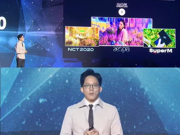 SM Entertainment Telah Siapkan Konsep SM Culture Universe Sejak Tahun 2011