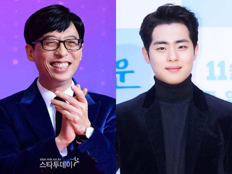 Jo Byeong Gyu Jadi Rekan MC Yoo Jae Suk di Variety Show Baru KBS