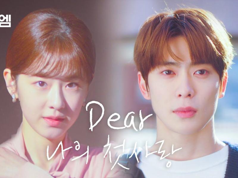 Teaser Drama Korea Dear M: Perasaan Berdebar Saat Ada Pengakuan Cinta