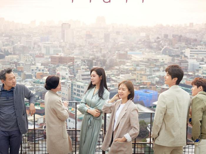 Drama tvN My Unfamiliar Family Berakhir dengan Rating Memuaskan