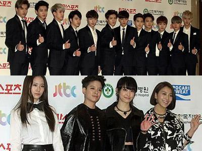 Wow, EXO dan f(x) Bawakan Lagu Para Senior Satu Agensinya di 'Golden Disk Awards 2014'!