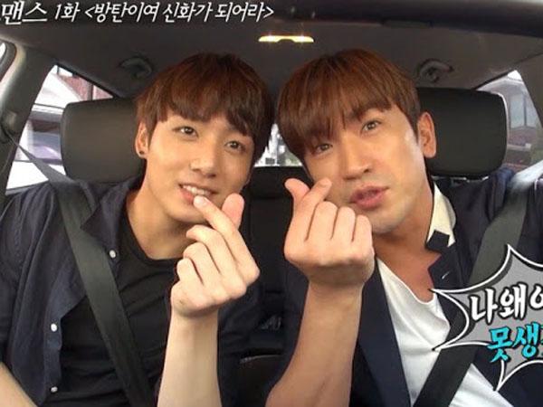 Jadi Pasangan 'Celebrity Bromance', Jungkook BTS Akui Takut dengan Minwoo Shinhwa?