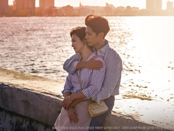 Pasti Penting, Kenali Dulu Hubungan Antar Karakter Drama Terbaru Park Bo Gum dan Song Hye Kyo