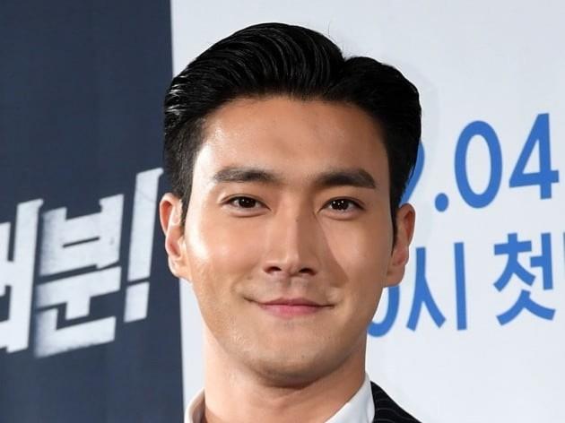 Bareng Fans, Siwon Beri Donasi yang Dikirimkan ke Berbagai Negara Termasuk Indonesia