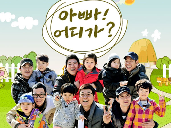 Wah, Varietys Show Korea Ini Berhasil Masuk Nominasi Penghargaan Bergengsi Amerika!