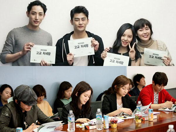 Wow, Para Pemain Drama Baru Musim Panas Sedang Bersiap Masuk Produksi!