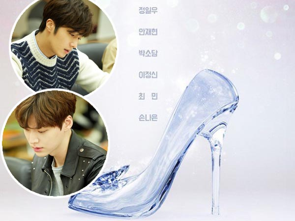 Rilis Poster, Ini Jadwal Resmi Penayangan Drama Baru Jung Il Woo dan Ahn Jae Hyun