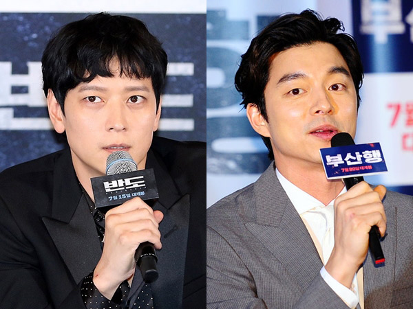 Kang Dong Won Sebut Nama Gong Yoo di Acara Peluncuran Film Peninsula