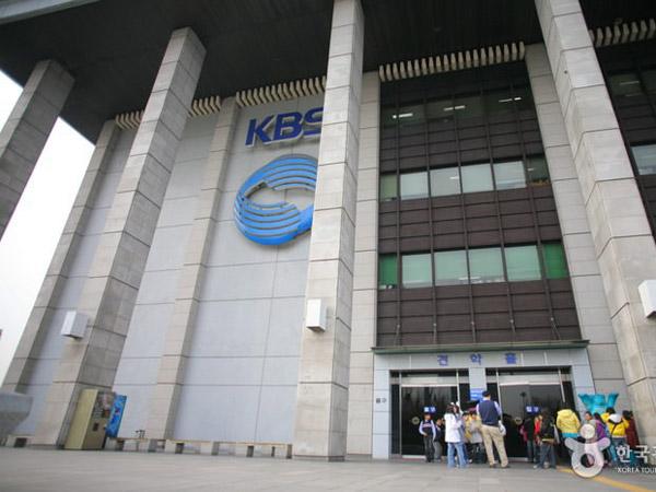 Kamera Tersembunyi Ditemukan di Toilet Wanita Gedung KBS Memicu Penyelidikan Polisi