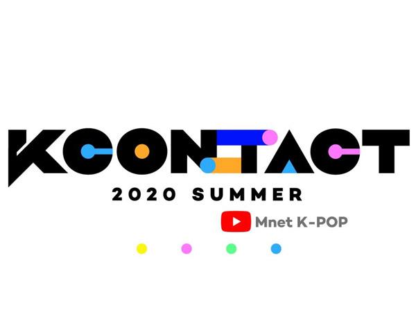 KCON 2020 Resmi Digelar Secara Online Seminggu Penuh!