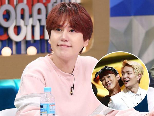 Kyuhyun Sebut Dua Junior SM Ini Cocok Jadi Penerusnya Sebagai 'Prince of Ballad'?