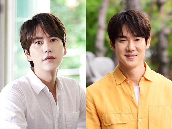 Kyuhyun Akan Rilis Lagu Spesial Musim Gugur Bareng Yoo Yeon Seok