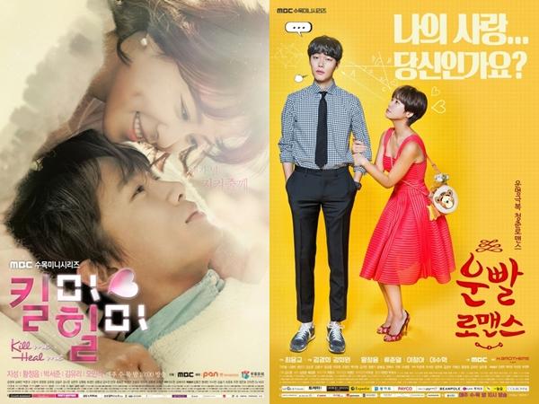 MBC Minta Maaf Terkait Kontroversi Penggunaan Nama Karakter Ji Sung Di Drama 'Lucky Romance'