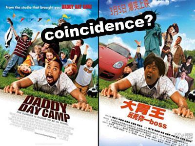 Wah, Ada 7 Film Berbeda Dengan Poster Yang Mirip!