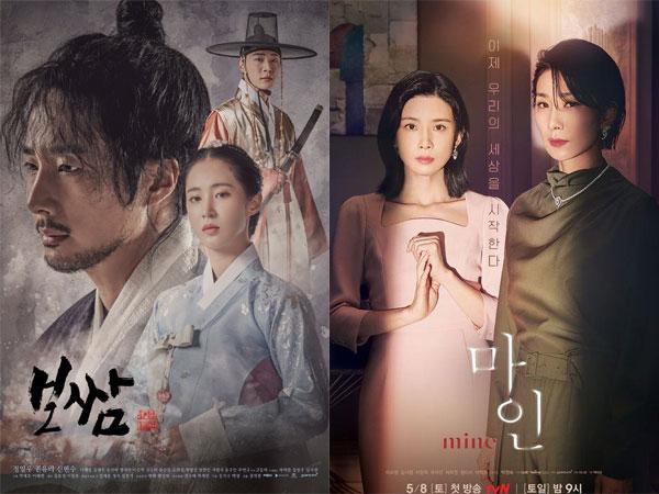 Drama 'Bossam: Steal the Fate' dan 'Mine' Catat Rating Tertingginya
