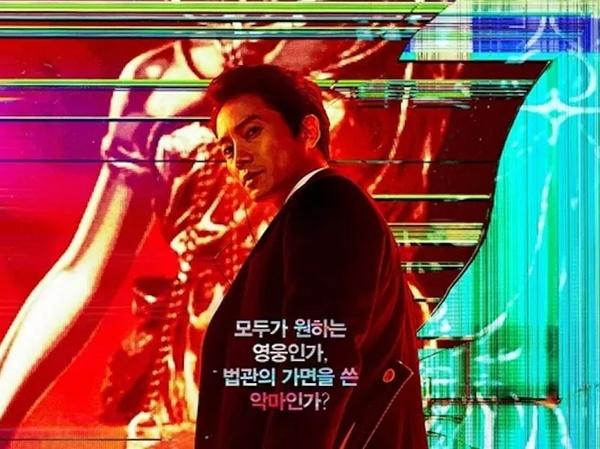 Simak Konsep Dunia Distopia di Drama 'The Devil Judge'