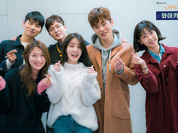 Lee Yi Kyung Dikonfirmasi Gabung ke Drama 'Waikiki 2', Bagaimana Pemain Lain?