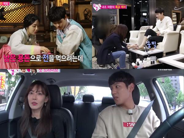 Simak Insiden Lucu yang Terjadi di 'We Got Married' Episode Terbaru Yuk!