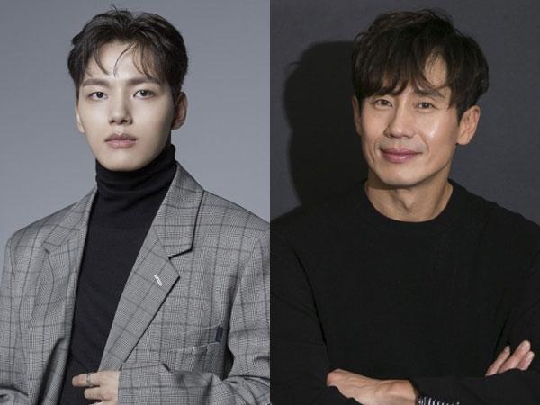 Yeo Jin Goo dan Shin Ha Kyun Dipastikan Bintangi Drama Thriller Psikologis