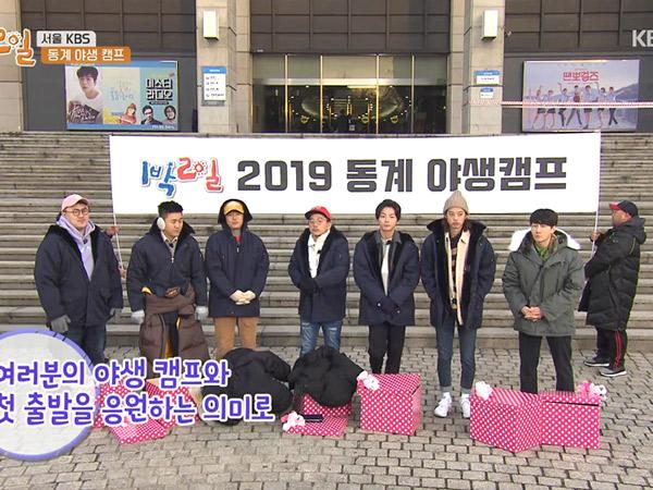 Variety '2 Days 1 Night' Umumkan Hiatus Sementara Akibat Skandal Jung Joon Young