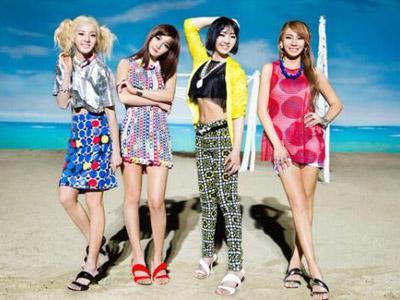 Tampil di M! Countdown, 2NE1 Telanjang Kaki!
