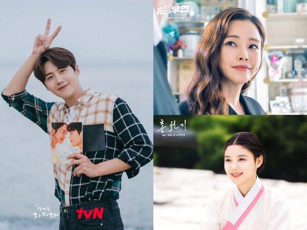 5 Aktor dan Aktris Korea yang Paling Banyak Diperbincangkan Pekan Ini