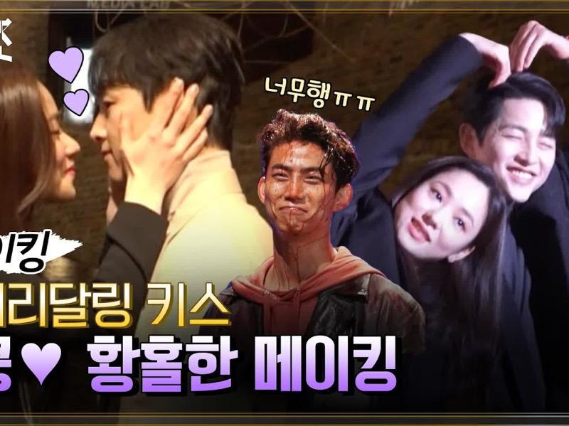 Di Balik Adegan Berdarah Taecyeon Hingga Ciuman Song Joong Ki dan Jeon Yeo Bin, Banyak Bercanda