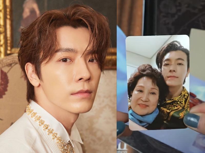 Photocard Donghae Jadi Perbincangan, Calon Langka karena Ada 'Ibu Mertua'