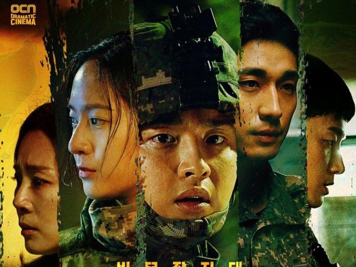 Drama Baru Krystal dan Jang Dong Yoon Debut dengan Rating Tinggi