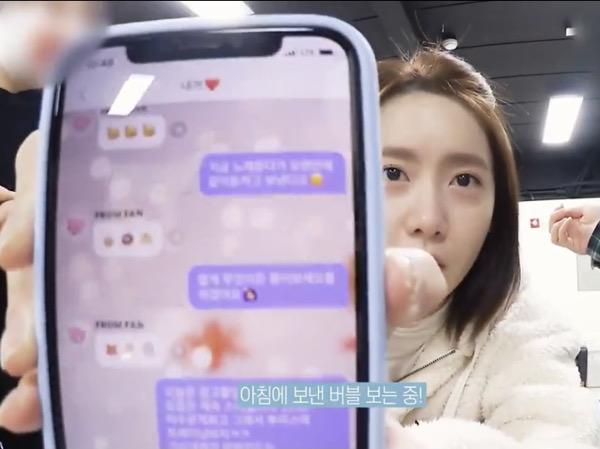 Aplikasi LYSN Bubble Kembalikan Uang Fans yang Idolnya Tidak Aktif