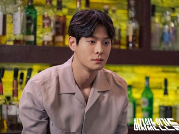 Drama 'Love with Flaws' Tetap Tayangkan Adegan Mendiang Cha In Ha