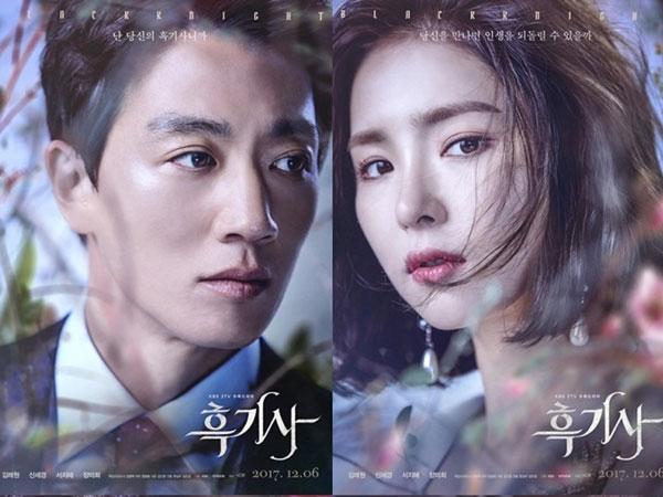 Rating Tinggi, Drama Baru Kim Rae Won dan Shin Se Kyung 'Black Knight' Disebut Mirip 'Goblin'