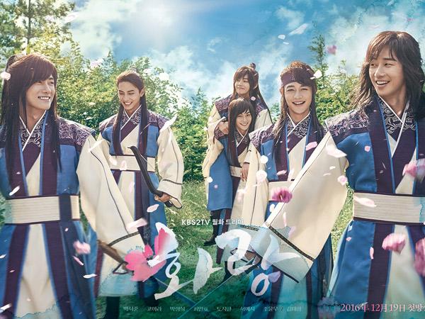 Telah Lama Dinantikan, KBS Beri 'Hadiah' Ini Untuk Penggemar Drama 'Hwarang'
