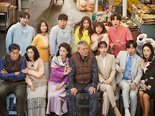Saingan The World of the Married, Drama KBS Once Again Tembus Rating 30 Persen