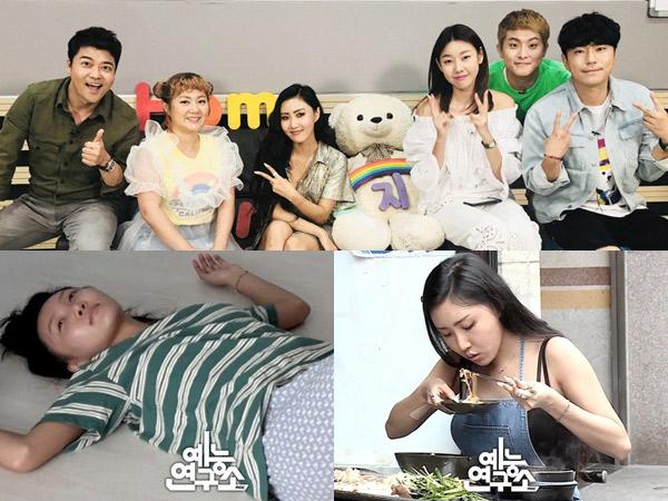 Tayangkan Potret Kehidupan Berbeda Hwasa MAMAMOO, Variety MBC 'I Live Alone' Catatkan Rating Tinggi!