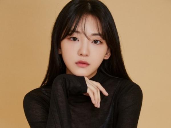 Jo Yi Hyun 'Hospital Playlist' Dikabarkan Bintangi Drama School 2021