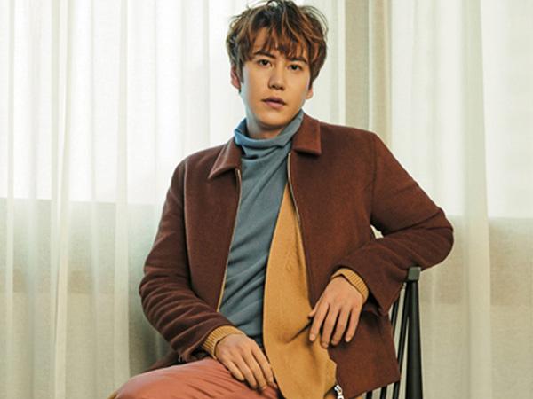 Seperti Jung Il Wooo, Kyuhyun Super Junior Dipastikan Tak Jadi Tentara untuk Wajib Militernya